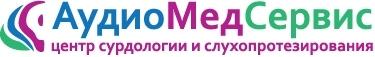 АудиоМедСервис - центр сурдологии и слухопротезирования