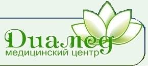 Медицинский центр Диамед