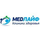 Клиника Медлайф на ул. Газеты Звезда