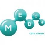 Клиника МЕДСИ в Перми