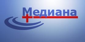 Медицинский центр Медиана