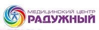 Медицинский центр Радужный