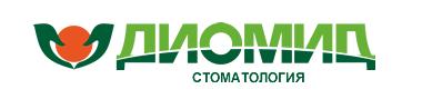 Многопрофильный центр Диомид Стоматология на Газеты Звезда