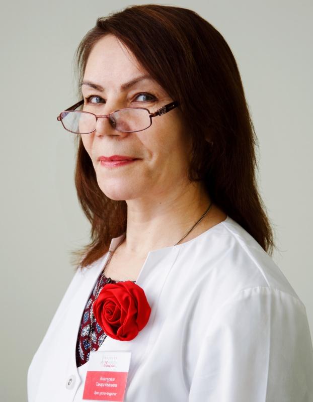 Кольчурина Тамара Ивановна